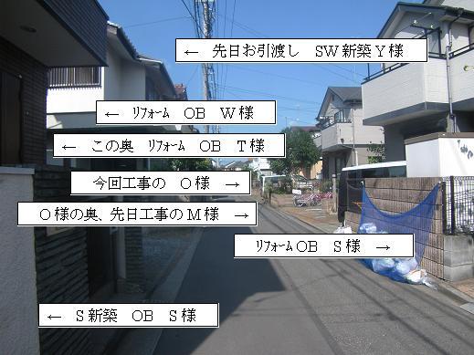 書ききれないデス(ありがたい~)