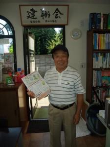 最年長ですが、気持ちは50代! 左官屋の青木さんです!