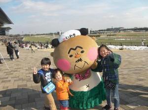 福島ゆるキャラ、 フラおじさん だそう。