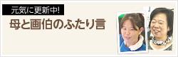blog_03_o