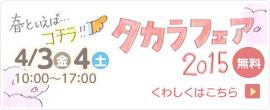 event_02_o