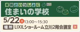 160414hayama_o