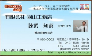SnapCrab_NoName_2017-6-2_18-12-58_No-00