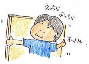 20130614-0014