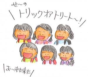 20131106ハロウィン①