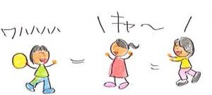 20131106ハロウィン③
