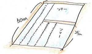 20140226-0014