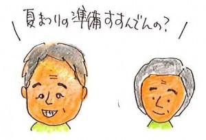 20140802-0018