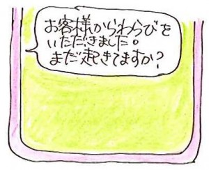 20150619095410-0013