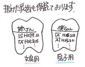 20151210115136-0016